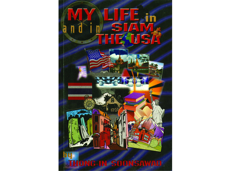 MY LIFE IN SIAM AND USA